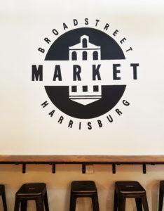 Broad St Market, Harrisburg, PA