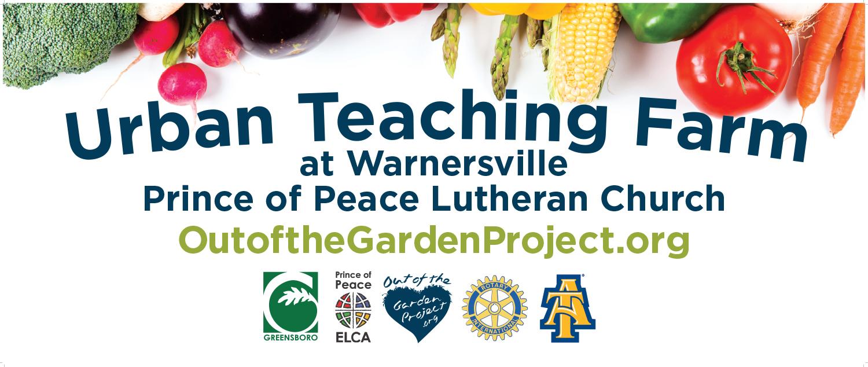 Urban Teaching Farm