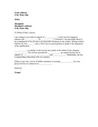 Recommendation letter for university application free letter of best 25 employee recommendation letter spiritdancerdesigns Choice Image