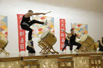 "Odaiko New England ""Hello Arlington"" Performance/ Open House"