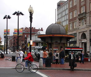 Do you want bus service between Harvard Square and Lexington, MA?