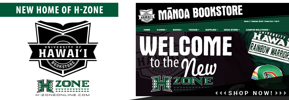 hzone moving to uh bookstore