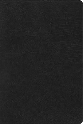 NIV Black Book Cover