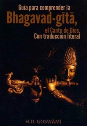 Guía para Comprender la Bhagavad-gita