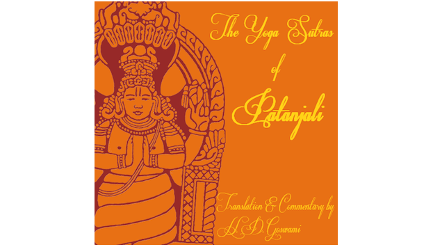 Yoga Sutras of Patanjali – 03
