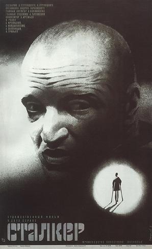Stalker Poster - HeadStuff.org