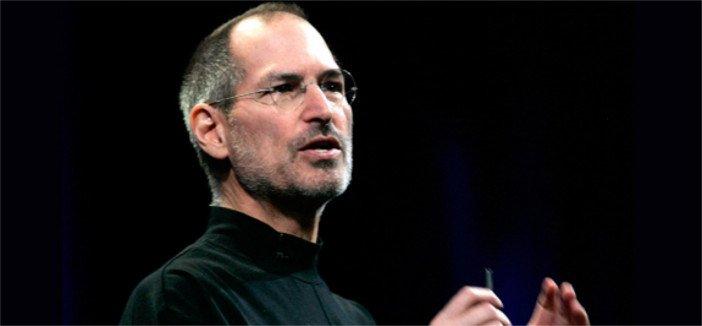 Steve Jobs - HeadStuff.org