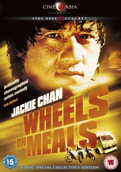 Wheels on Meals - HeadStuff.org