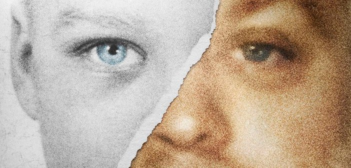 Making a Murderer - HeadStuff.org