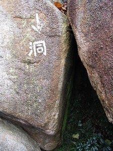 Cheung Po Tsai cave - headstuff.org