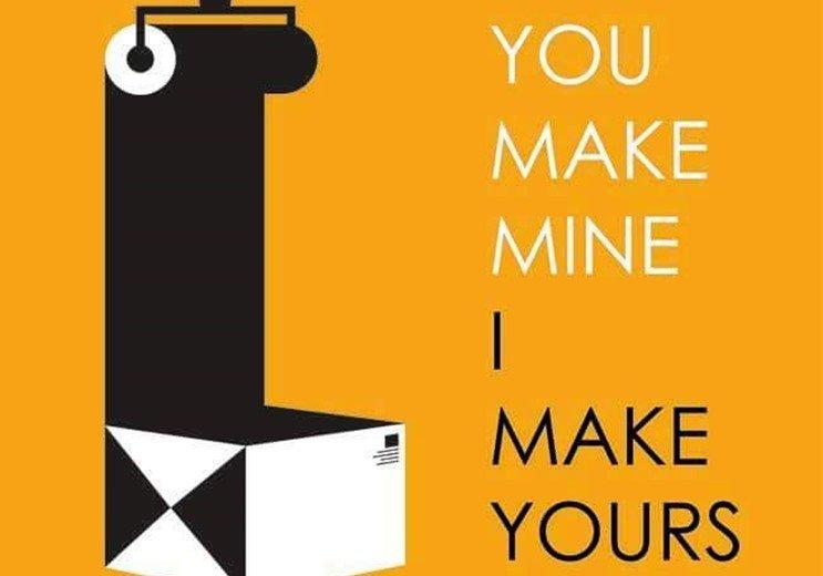 You Make Mine/I Make Yours 2016 headstuff.org