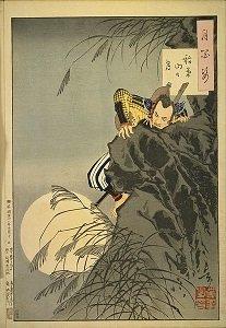 Hideyoshi climbs the mountain - headstuff.org