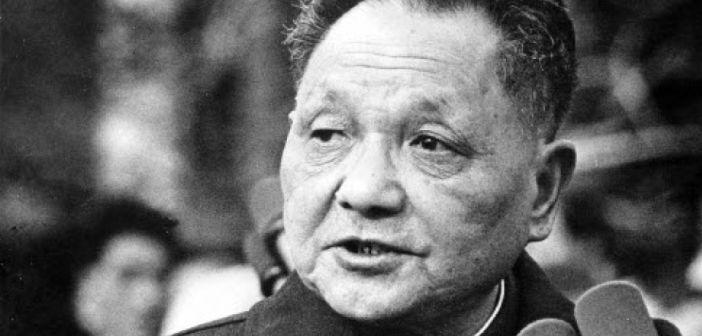 Deng Xiaoping - headStuff.org