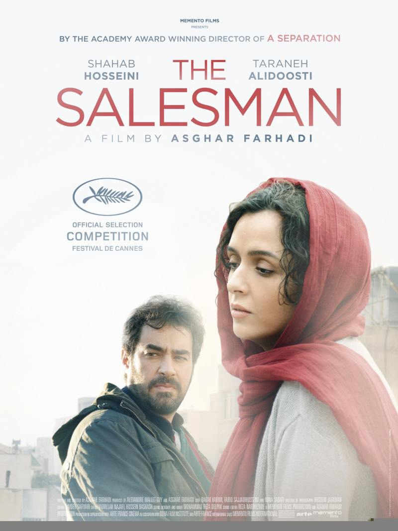 The Salesman is in cinemas from March 17th. - HeadStuff.org