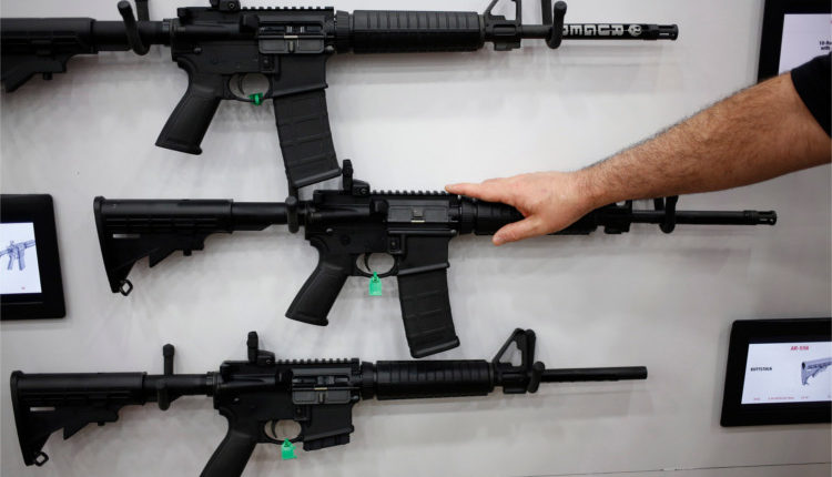 Gun Control America NRA - HeadStuff.org