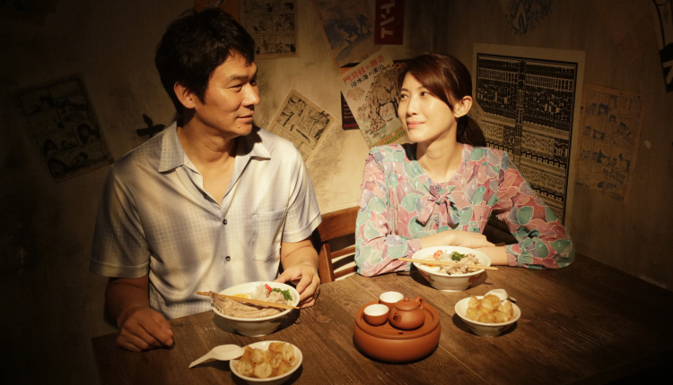Ramen Shop East Asia Film Festival 2018 - HeadStuff.org