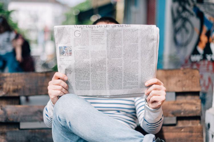self-conscious reader