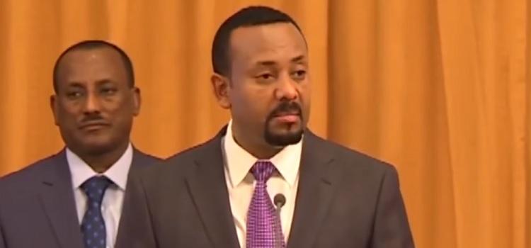 Abiy Ahmed Ethiopia Eritrea | HeadStuff.org