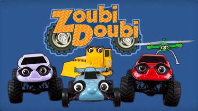 Jeu - L'arcade Zoubi Doubi