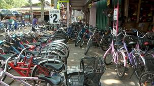Vidéo - Les moyens de transport - les bicyclettes