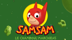 Site web - SamSam and the Chamboul'marchiens