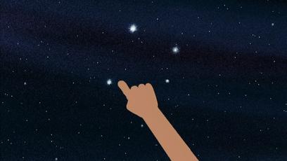 Universe image Mouk