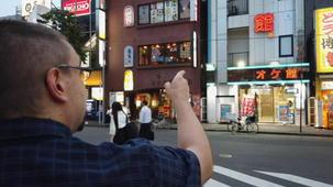 Vidéo - L'étrange français du Japon : Le franponais