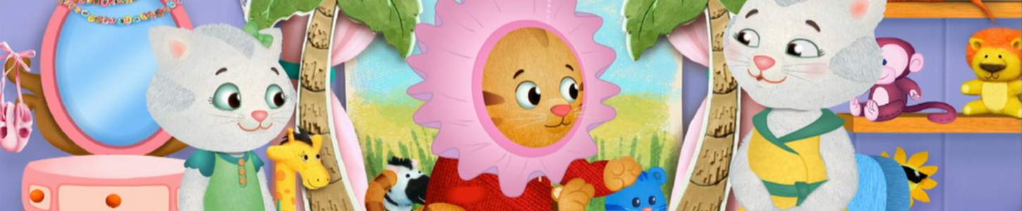 Universe image Daniel Tiger's Neighborhood
