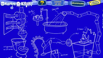 Site web - Gramm-O-L'eau