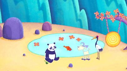 Universe image 64 Zoo Lane