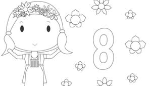 Coloriage - Fleurette 8