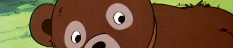 Image univers Bouba le petit ourson