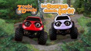 Site web - La course dans la forêt