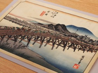 Into the Collection: Japanese Works on Paper