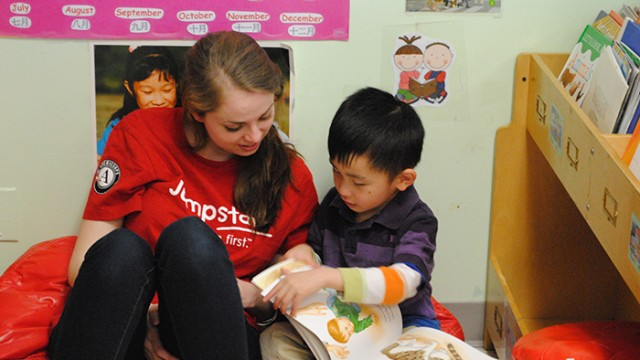 This Year, Funding Has Been Cut For BC Jumpstart Program