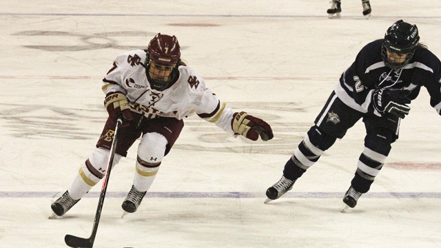 BC Skates By New Hampshire In Easy Victory