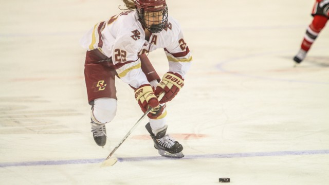 BC Stays Hot With Win Over New Hampshire