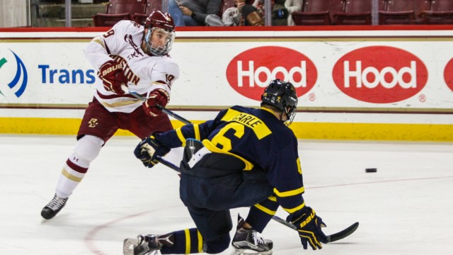 Putting Up Shots Isn't Enough For Merrimack Against BC
