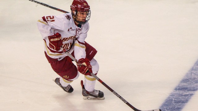 Previewing BC Hockey: What to Expect From New Hampshire