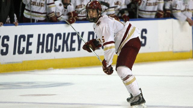 Casey Fitzgerald, Two Commits, Selected in 2016 NHL Entry Draft