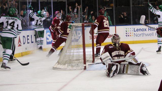 North Dakota Ices Men's Hockey at Madison Square Garden