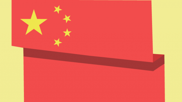 China's Troubling Economy