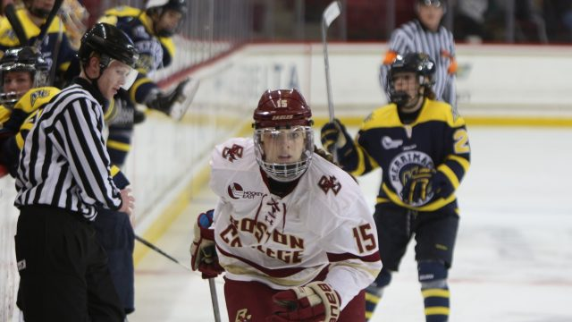 With Win Over Merrimack, BC Advances to Hockey East Semifinals