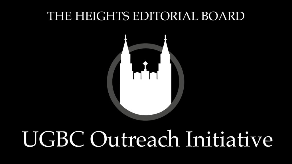 UGBC Must Utilize Diverse Outreach Methods