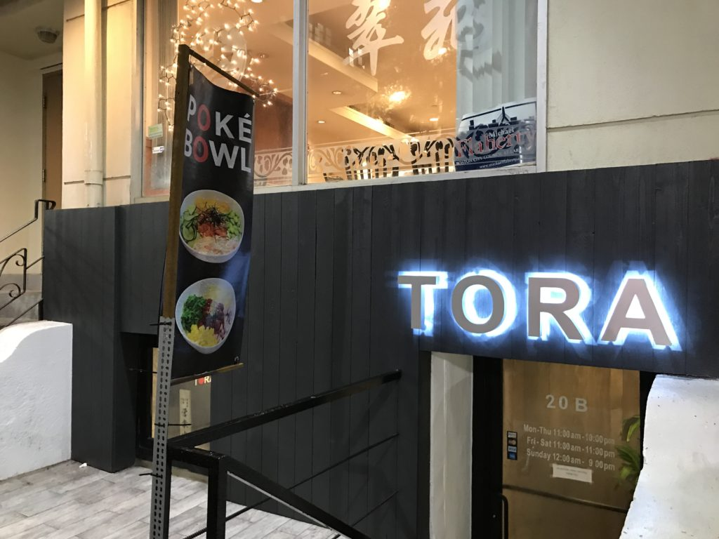 Tora Japanese Introduces Fresh Cuisine to Bostonians