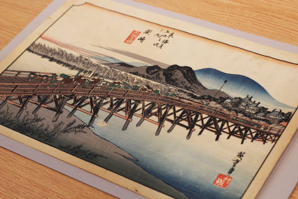McMullen Museum Showcases 18th and 19th Century Japanese Prints