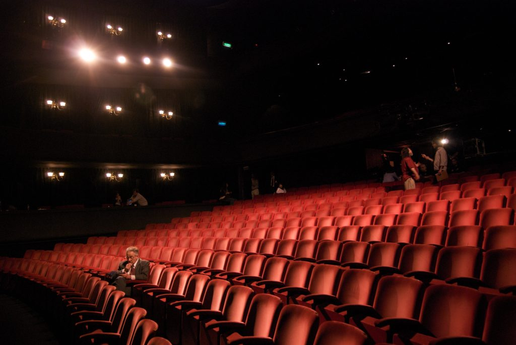 Screaming About Screenings