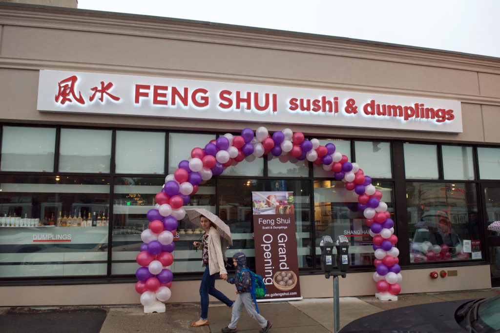 Feng Shui Joins Cleveland Circle, Bringing Fresh Sushi and Dumplings