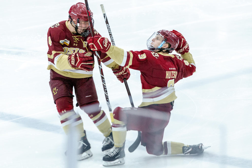 BC Beats No. 7 Providence, Advances to Hockey East Semifinals