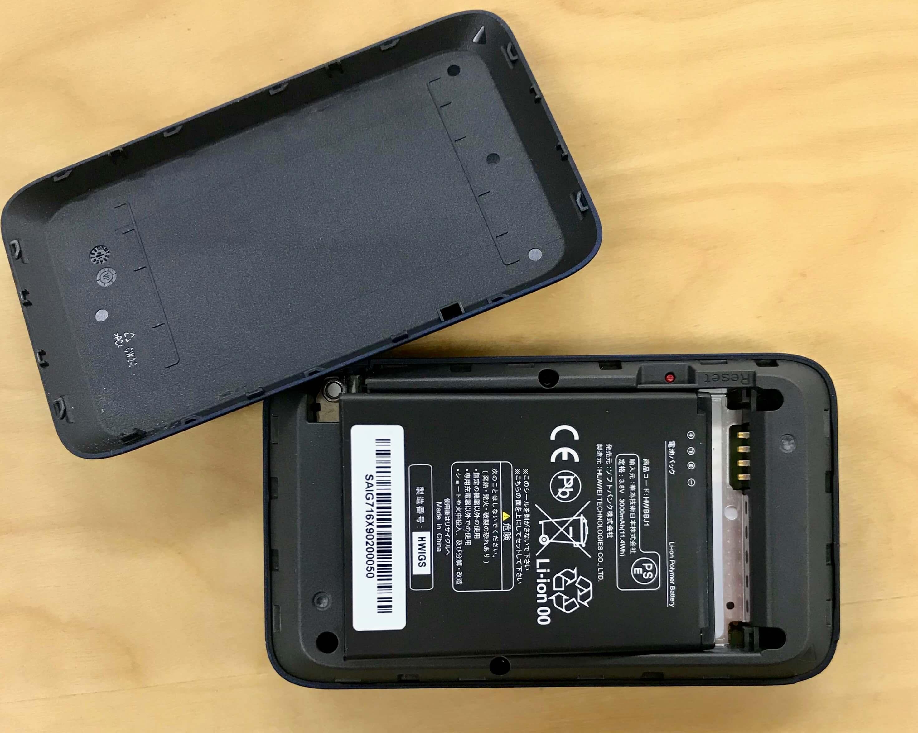 Set Up Pocket WiFi   Pocket WiFi and SIM provider - eConnect Japan